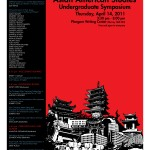 Asian American Studies Undergraduate Symposium 2011
